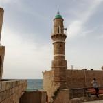 Al-Bahr Mosque