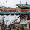 Fisherman's village